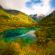 Волшебство природы - Бирюзовое озеро в Китае (фото) .