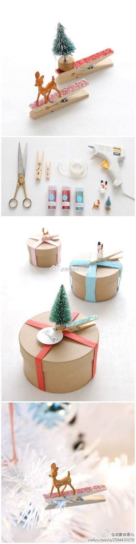 present wrapping tutorial